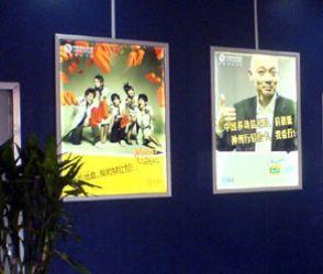Hanging Poster Snap Frame